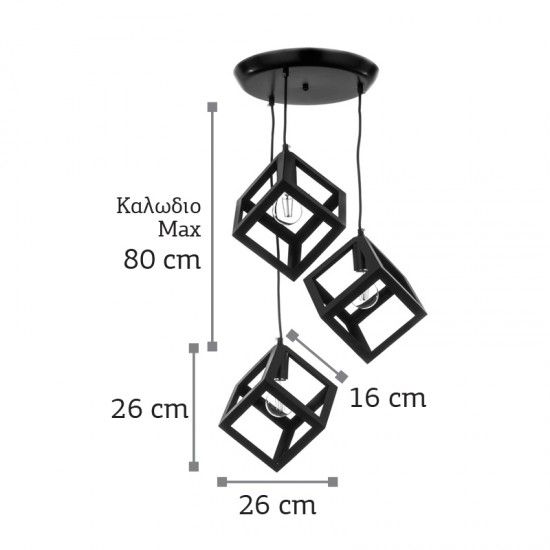 InLight Κρεμαστό φωτιστικό από μαύρο μέταλλο (4400-3Φ-Ροζέτα-Μαύρο)